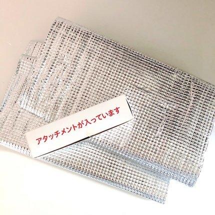 f:id:ouchibiyori:20210414185924j:plain