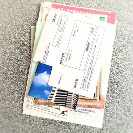 f:id:ouchibiyori:20210415193122j:plain