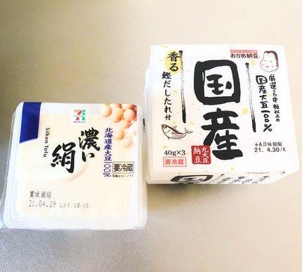 f:id:ouchibiyori:20210422193750j:plain