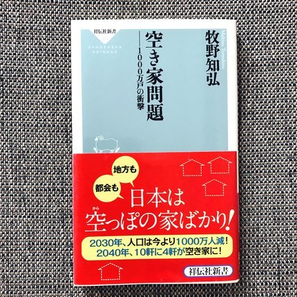 f:id:ouchibiyori:20210425165143j:plain