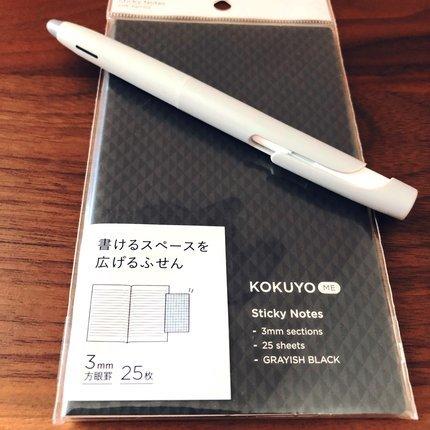 f:id:ouchibiyori:20210426190816j:plain