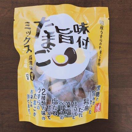 f:id:ouchibiyori:20210501192347j:plain