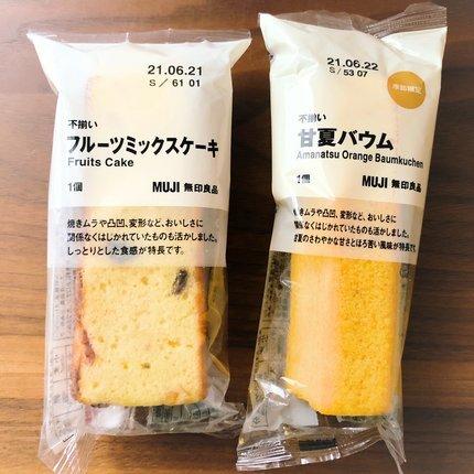 f:id:ouchibiyori:20210506144640j:plain