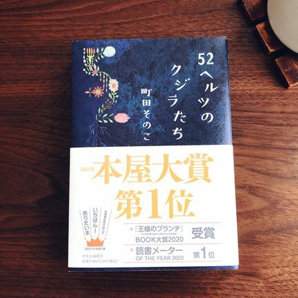 f:id:ouchibiyori:20210508152408j:plain