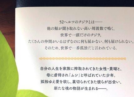 f:id:ouchibiyori:20210508170153j:plain
