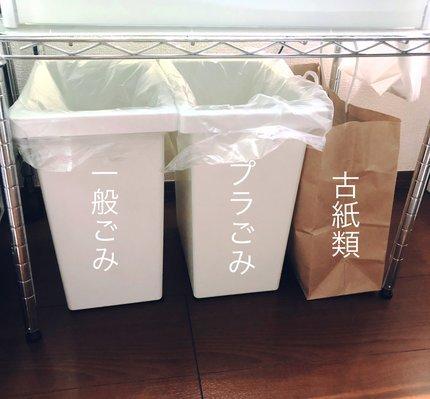 f:id:ouchibiyori:20210512191723j:plain