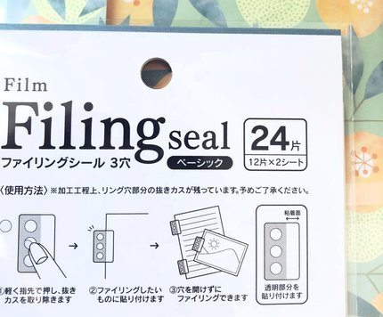 f:id:ouchibiyori:20210528200215j:plain