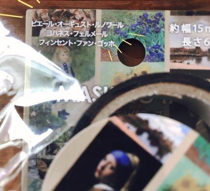 f:id:ouchibiyori:20210528200241j:plain