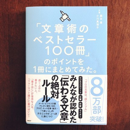 f:id:ouchibiyori:20210601191333j:plain