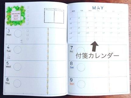 f:id:ouchibiyori:20210601191439j:plain