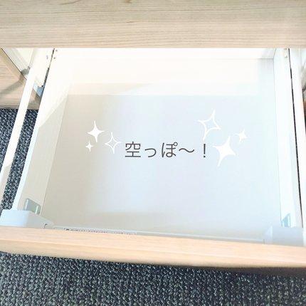 f:id:ouchibiyori:20210603200807j:plain