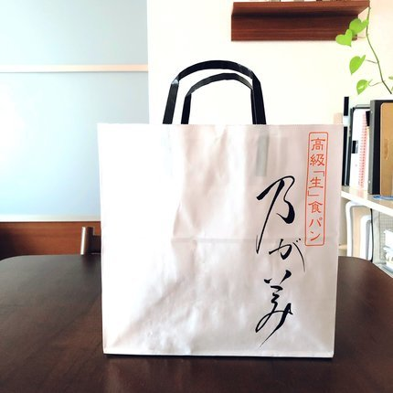 f:id:ouchibiyori:20210702143812j:plain