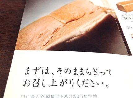 f:id:ouchibiyori:20210702143831j:plain