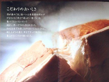 f:id:ouchibiyori:20210702154330j:plain