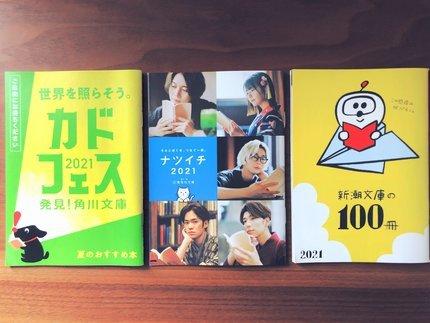 f:id:ouchibiyori:20210704173225j:plain