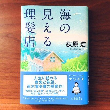 f:id:ouchibiyori:20210704173235j:plain