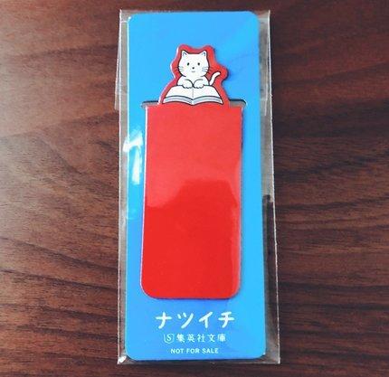 f:id:ouchibiyori:20210704173243j:plain