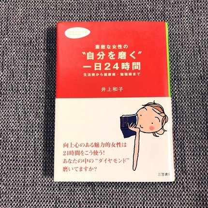 f:id:ouchibiyori:20210721201619j:plain