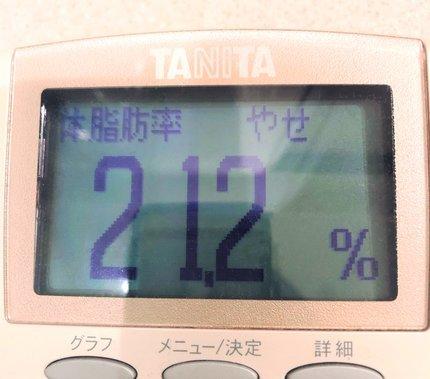 f:id:ouchibiyori:20210721201656j:plain