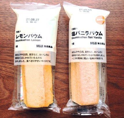 f:id:ouchibiyori:20210727013812j:plain