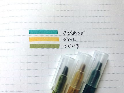 f:id:ouchibiyori:20210729182038j:plain
