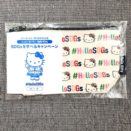 f:id:ouchibiyori:20210810055410j:plain