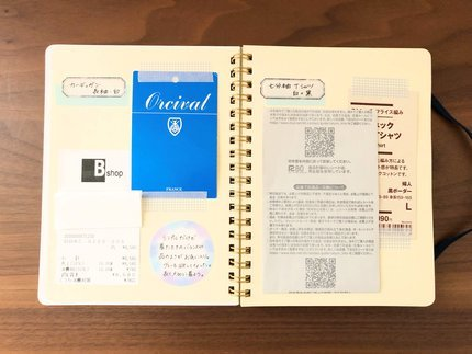 f:id:ouchibiyori:20210814120454j:plain