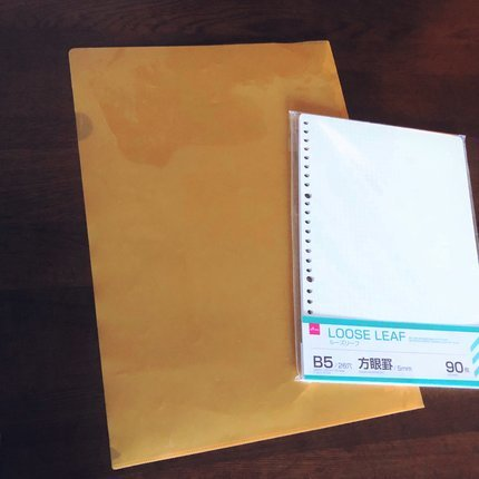 f:id:ouchibiyori:20210818192636j:plain