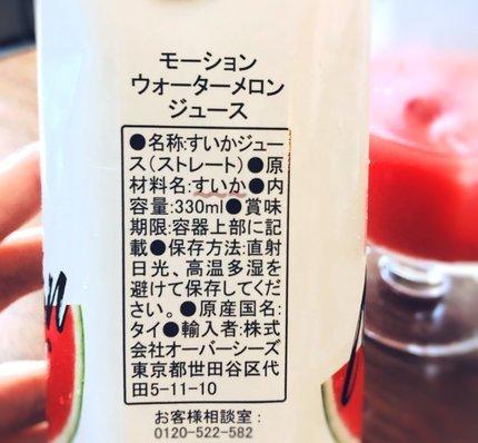 f:id:ouchibiyori:20210822192337j:plain