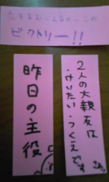 さありん★れぼりゅーしょん-091019_1101~01.jpg