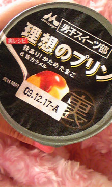 さありん★れぼりゅーしょん-091021_0925~01.jpg