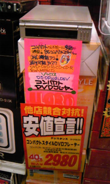 さありん★れぼりゅーしょん-100125_1830~01.jpg