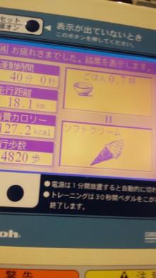 さありん★れぼりゅーしょん-100917_1439~01.jpg
