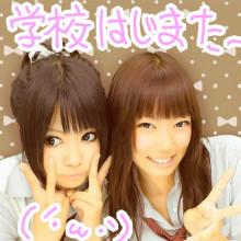 さありん★れぼりゅーしょん-ファイル0021.jpg