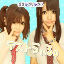 さありん★れぼりゅーしょん-ファイル0032.jpg