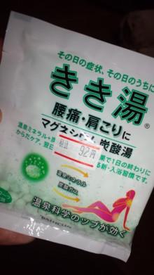 さありん★れぼりゅーしょん-110822_1859~01.jpg