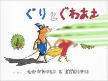 さありん★れぼりゅーしょん-ファイル0128.jpg