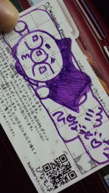 さありん★れぼりゅーしょん-120202_2317~01.jpg