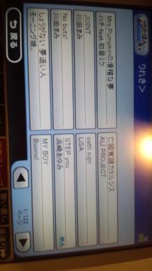 さありん★れぼりゅーしょん-120409_2108~01.jpg