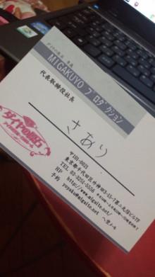 $さありん★れぼりゅーしょん-120507_0129~01.jpg