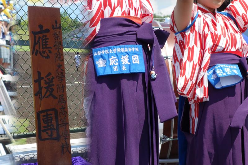 f:id:ouen_yamanashi:20160723170729j:plain