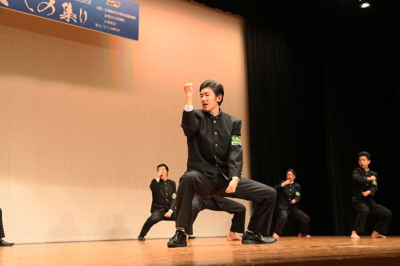f:id:ouen_yamanashi:20161226205118j:plain