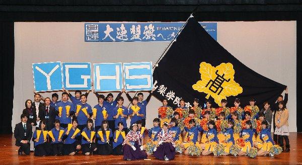 f:id:ouen_yamanashi:20161230055211j:plain