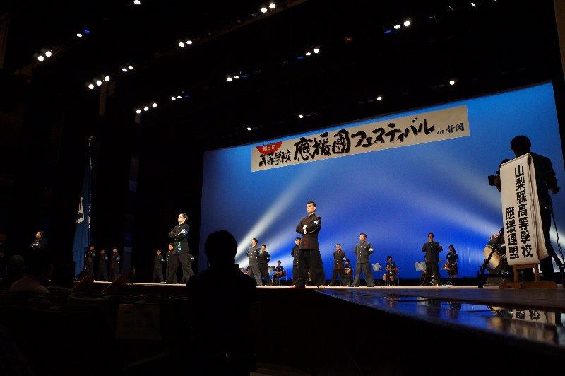 f:id:ouen_yamanashi:20170627063211j:plain