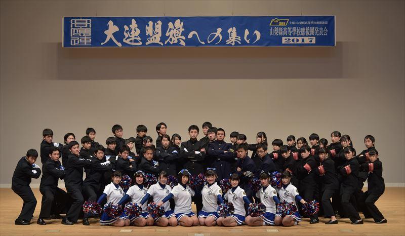 f:id:ouen_yamanashi:20171226050826j:plain