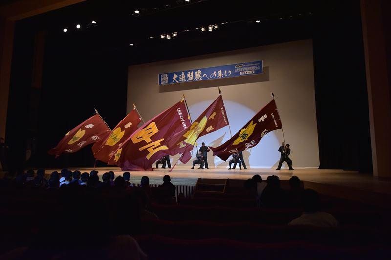 f:id:ouen_yamanashi:20171229110445j:plain