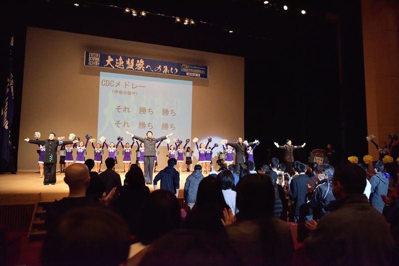 f:id:ouen_yamanashi:20171229131036j:plain