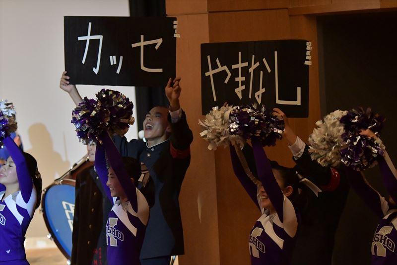 f:id:ouen_yamanashi:20171229142547j:plain