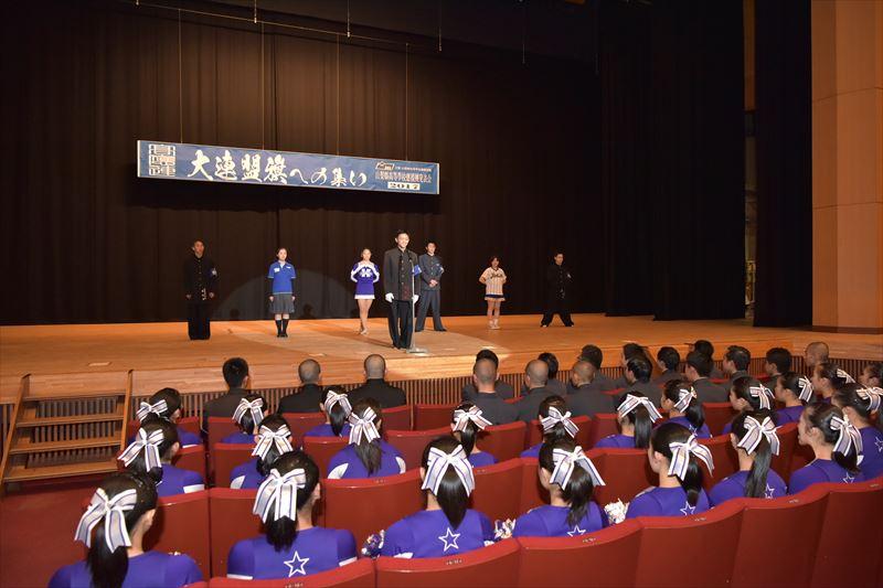 f:id:ouen_yamanashi:20171229150321j:plain