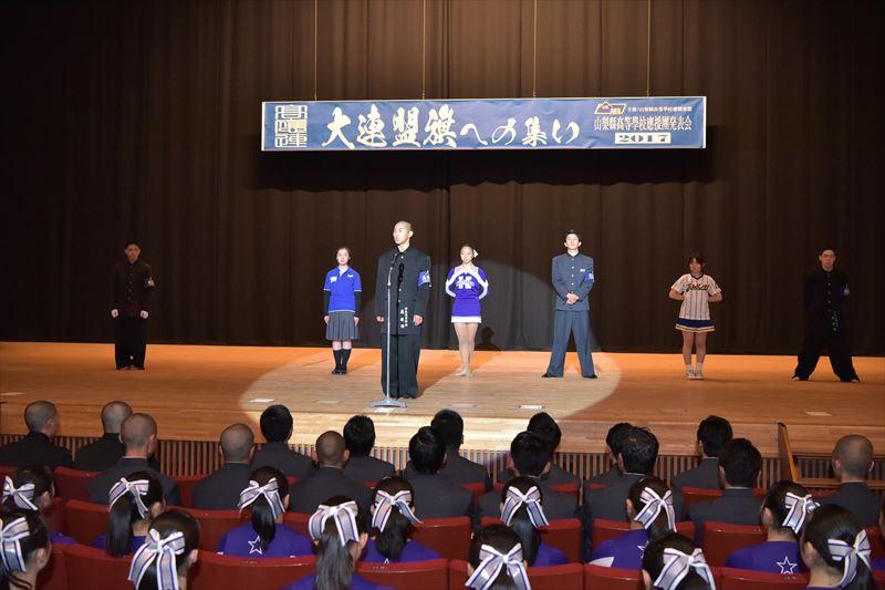 f:id:ouen_yamanashi:20171229150322j:plain
